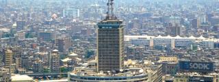 Ciudad El Cairo